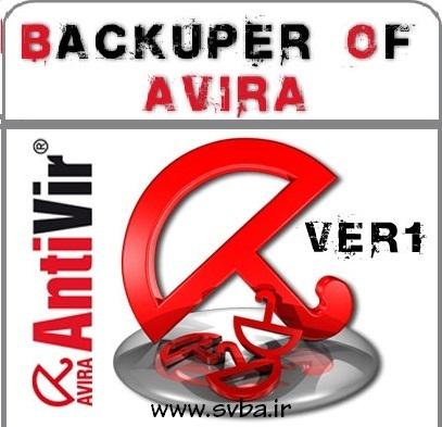 Backuper Avira Logo